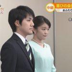 【闇】2ch「眞子さま婚約相手の小室圭の祖父は韓国人」→ とんでもないことが起きる・・・