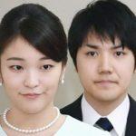 【悲報】眞子さまと小室圭の婚約行事延期…原因がヤバイ可能性…