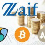 【炎上】仮想通貨取引所Zaifで重大トラブル発生・・・