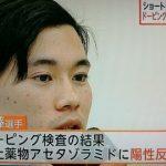 平昌オリンピック、ドーピングの日本人選手は薬を盛られた!?衝撃発言キターwwwwww