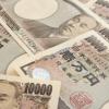 【悲報】400万円リボ払いを抱えてる俺の合計返済額wwwwwwwwww