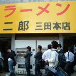 【衝撃事実】ラーメン二郎の味の秘密wwwマジかこれwwwwww
