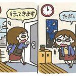 【衝撃】週休3日制に賛成な日本人の割合とその理由wwwwwww
