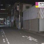 【衝撃】神戸山口組系暴力団の最高幹部、とんでもないことになる・・・