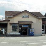【火事】神戸電鉄・三木駅で火災…現場がやばい…(画像あり)