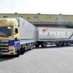 【衝撃】日本初のダブル連結トラックをご覧くださいwww西濃運輸が実証実験wwwww(画像あり)