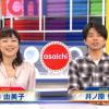 ジャニーズ、NHK紅白歌合戦から消えそう…その理由がやばい…