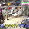 【愕然】ヒルナンデスでIKEAのアームチェア再びwwwwww(画像あり)