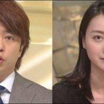 【悲報】小川彩佳アナと櫻井翔、とんでもない噂が広まる・・・破局か・・・