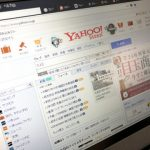 【速報】Yahooで「3.11」と検索した結果wwwwwww