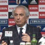 【衝撃】サッカー日本代表発表、乾や岡崎が落選の理由・・・