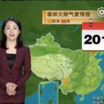 【愕然】中国のお天気お姉さんの見た目がやばいwwwww(画像あり)