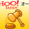 【悲報】ワイ、ヤフオクでモンスター出品者と遭遇→ 結果・・・