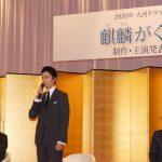 大河ドラマ2020「明智光秀」が主人公になった理由wwwww