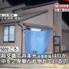 彦根警察官射殺事件、19歳巡査・大西智博の高校時代が意外すぎる…(顔画像あり)
