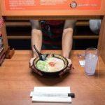 ラーメン「一蘭」京都の新店舗がこちらwwwwwww