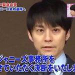 【悲報】関ジャニ∞渋谷すばる脱退、想像以上にヤバかった・・・
