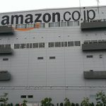 【衝撃】Amazon社員の年収…マジかよこれwwwwwww