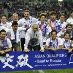 【弱い】サッカー日本代表、とんでもないことになっていた・・・