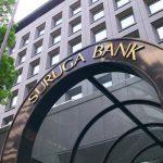 スルガ銀行の融資不正問題、新たな衝撃事実判明・・・
