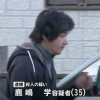 廿日市高2女子・北口聡美さん殺人事件、犯人の鹿嶋学が衝撃の供述…(画像あり)