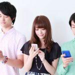 「酒・タバコ・女・ギャンブル」をやらない若者がストレス社会に耐えられる理由wwwwwwww