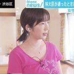 【文春】林芳正の通うヨガ店が「キャバクラヨガ」と報じられた結果wwwwww