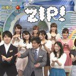 TOKIO山口達也も餌食に…「ZIP!の呪い」がヤバすぎる…