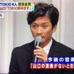 TOKIO国分太一、ジャニー社長の謝罪コメントを見た結果・・・
