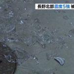 【衝撃】長野地震と東日本大震災を比較した結果…まじかよこれ…