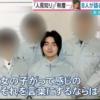 【新潟女児事件】犯人・小林遼の裏の顔がヤバすぎる…(顔画像あり)