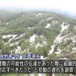 【阿賀野遭難】五頭連峰で行方不明の親子の現在…(画像あり)