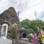 【未解決事件】朝日新聞阪神支局襲撃から31年、事件現場の現在をご覧ください…