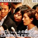 【山口達也事件】ジャニーズ事務所がフジテレビに激怒www理由wwwww