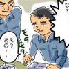 【悲報】男子高校生だが医師からとんでもないことを告げられた・・・