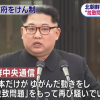 【緊急速報】日本、終了のお知らせ・・・