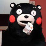 【放送事故】くまモン、テレビの生中継でとんでもないことをやらかす(動画あり)
