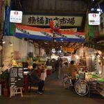 【警告】鶴橋の韓流ショップ店員、ブチ切れwwwwwwww