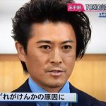 TOKIO山口達也、離婚した嫁と子供への対応が凄い・・・