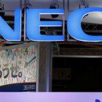 【悲報】NECの現在がガチやばい…末期…