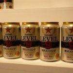 新たなストロング系「LEVEL9 贅沢ストロング」がやばいwwwww(画像あり)