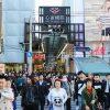 【悲報】大阪の難波、完全にヤバイ街になる・・・・・