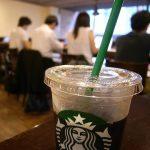 【愕然】コメダ珈琲でコーヒーセット頼んだ結果wwwwwwww