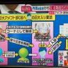 【日大アメフト】内田正人監督から暴行を受けた被害者が衝撃告白…まじかよこれ…