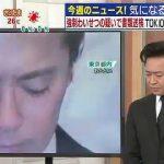TOKIO城島茂が引退か…過去のヤバイ発言が発見され大ピンチwwwww