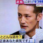 TOKIO松岡昌宏、山口達也に勇気ある発言wwwwwwww