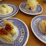 【悲報】くら寿司の注文画面、ヤバイことになってる…(画像あり)