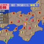 【大阪地震】高槻で9歳女児死亡…現場に衝撃事実が判明して人災だと話題に…(画像あり)