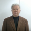 セルジオ越後、コロンビア戦後の日本代表へのコメントwwwww