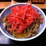 【警告】牛丼チェーンで7年バイトしてる俺、適切な紅生姜の量教えたるわwwwwww